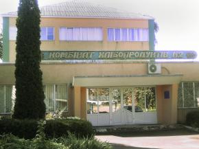 Уряд повернув Луцький КХП №2 у підпорядкування Держрезерву