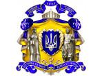 НАДУ при Президентові України