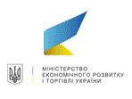 Міністрество єкономічного розвитку і торгівлі України