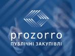 Публічні закупівлі Prozorro
