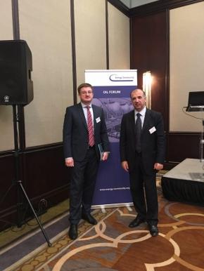 Голова Держрезерву взяв участь у 8-му Нафтовому Форумі у Белграді