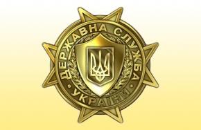 Сьогодні відбудется засідання Комісії Нацдержслужби щодо службового розслідування стосовно голови Держрезерву Вадима Мосійчука