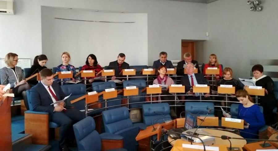Відбулося підсумкове засідання колегії Держрезерву
