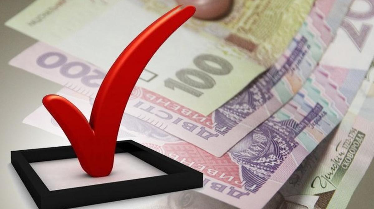 Організації Держрезерву відмовляться від державного фінансування