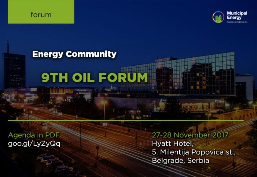 Енергетичне Співтовариство схвалило модель МЗНН, обрану для України