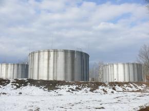 Нафтовий сектор Держрезерву України відзвітував  про роботу за IV квартал та 2016 рік