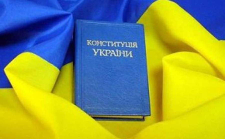Привітання Голови Держрезерву з Днем Конституції України
