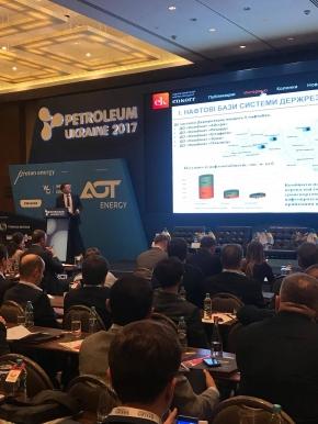 Перспективи створення стратегічного резерву нафти й нафтопродуктів