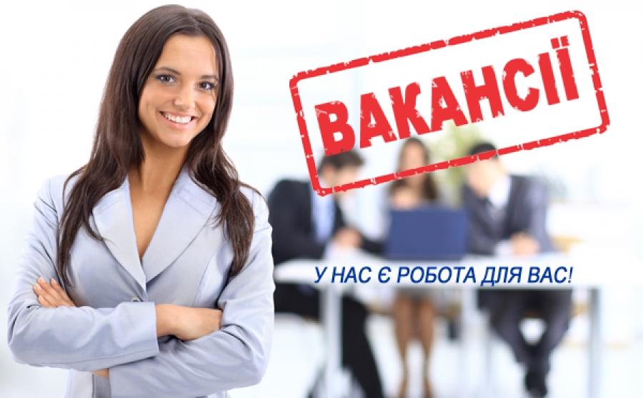 Державне агентство резерву України оголошує конкурси  на зайняття посад державної служби категорій «Б» та «В»