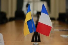 Держрезерв приймав французьку делегацію