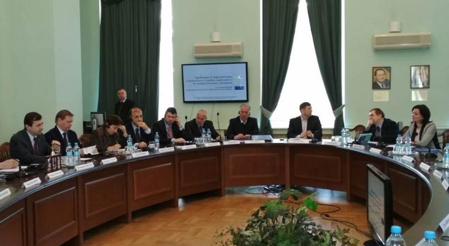 Українські та європейські експерти вкотре обговорили проблеми створення мінімальних запасів нафти на нафтопродуктів в Україні