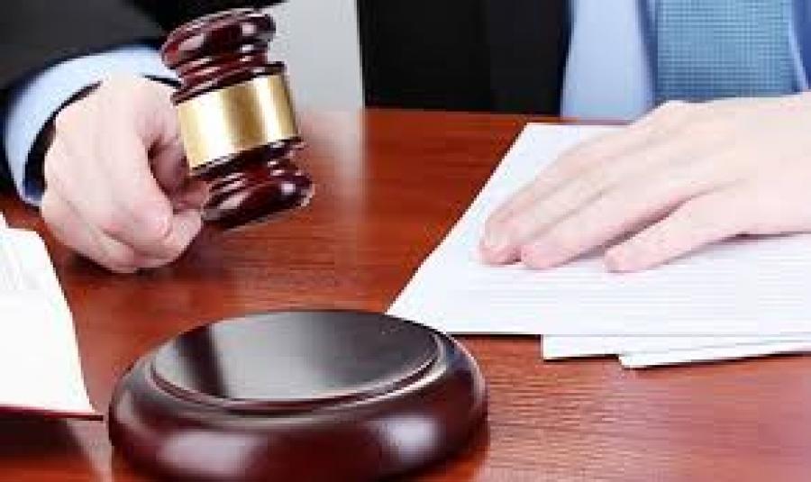 Верховний Суд виніс ще одне рішення на користь Держрезерву