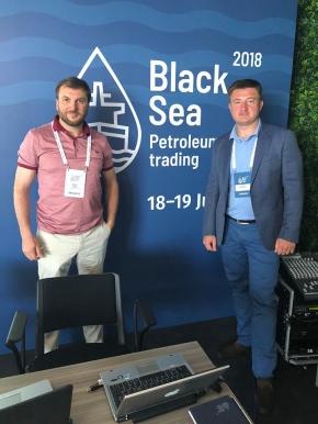 Голова Держрезерву взяв участь у нафтовому форумі  Black Sea Petroleum trading 2018
