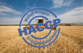 Наявність на підприємстві HACCP - «вхідний квиток» на іноземні ринки