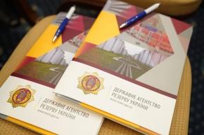 Законопроект 7543 «Про стратегічні резерви» рекомендовано до розгляду у першому читанні ВРУ