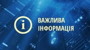 Держрезерв готовий надати допомогу  у подоланні надзвичайної ситуації на Чернігівщині