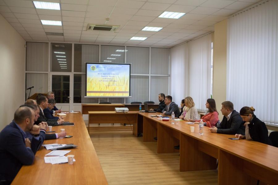 Підприємства та організації Держрезерву відзвітували на  Погоджувальних радах