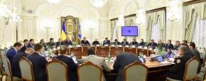 Голова Держрезерву взяв участь у засіданні РНБО під керівництвом Президента України