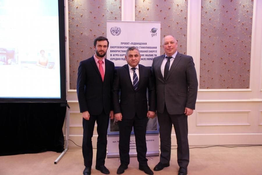 Підсумкова конференція Проекту ЮНІДО
