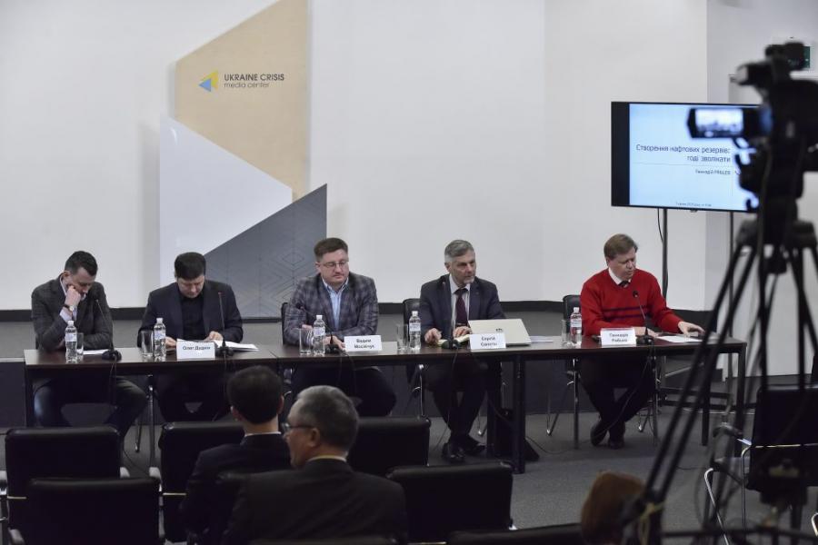 Голова Держрезерву взяв участь у експертній дискусії  по створенню нафтових резервів