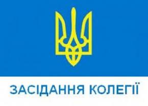 Відбулося засідання колегії Державного агентства резерву України