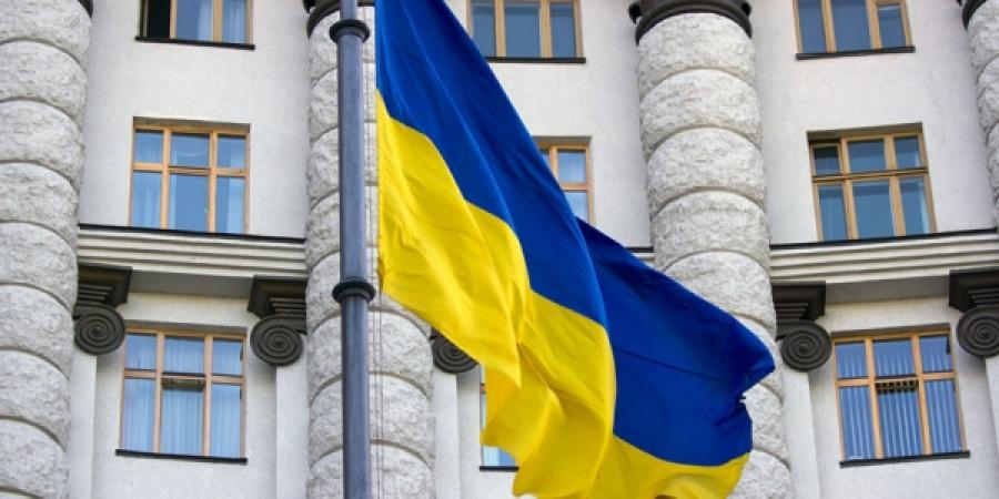 Голову Держрезерву Вадима Мосійчука відсторонили від виконання обов'язків