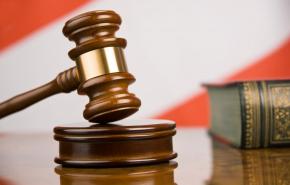 Апеляційний суд виніс рішення на користь Держрезерву