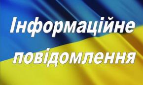 Державне агентство резерву України працює у штатному режимі, відповідно до визначених завдань та пріоритетів
