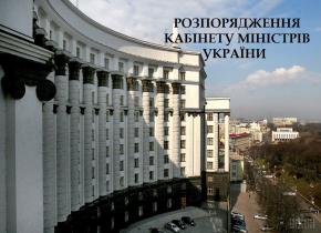 Кабінет Міністрів призначив Павла Котова  виконуючим обов'язки Голови Держрезерву