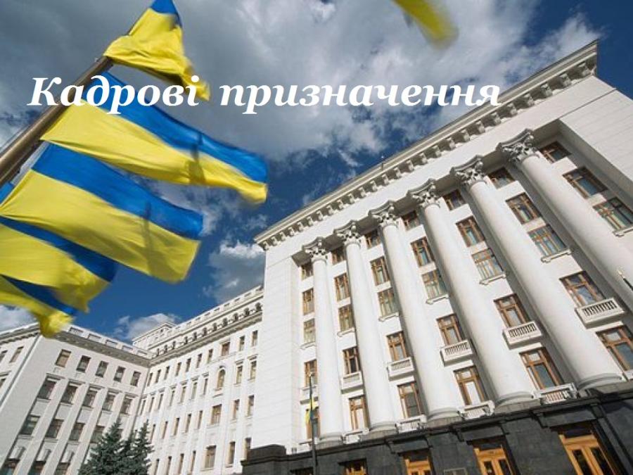 Кабінет міністрів України призначив Микиту Барабаша заступником голови Держрезерву