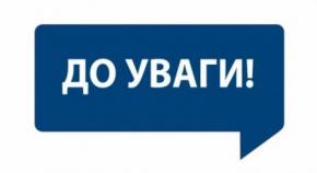 Повідомлення про виїзну нараду Громадської ради при Державному агентстві резерву України